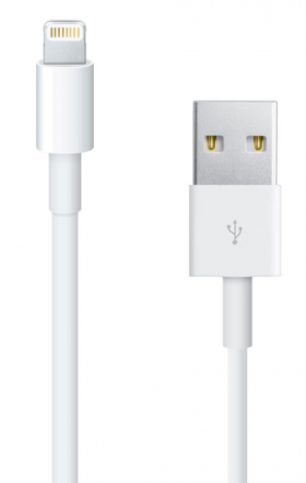 Кабель USB 2.0 - Apple iPhone/iPod/iPad 8pin, 1м, Olmio